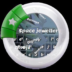 Space jewellery Emoji