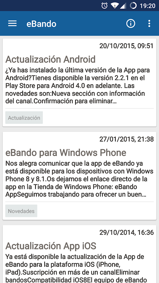 eBando- screenshot