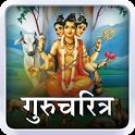 Gurucharitra | गुरुचरित्र icon