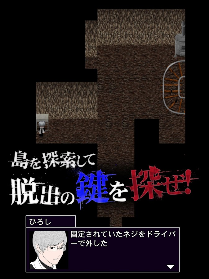 青鬼3- screenshot