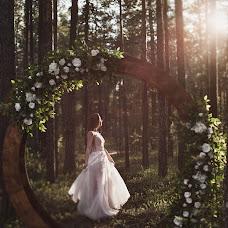 Wedding photographer Vladislav Saverchenko (Saverchenko). Photo of 04.07.2018