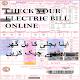 WAPDA Electric Bill Online Checker APK