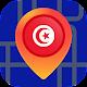 mapas.offline.tunisia Download for PC Windows 10/8/7