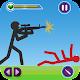 Stickman Shotgun Shooting (game)