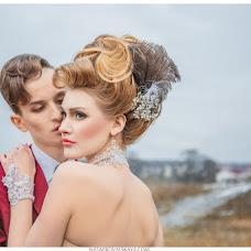Wedding photographer Natalya Provalskaya (notyapro). Photo of 21.01.2015