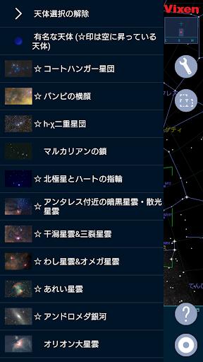 Nebula Book 2.1 Windows u7528 1