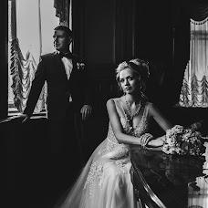 Wedding photographer Aleksandr Zarvanskiy (valentime). Photo of 11.04.2018