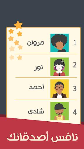 العبها صح 0.93 screenshots 2