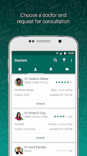 Online Doctor- screenshot thumbnail