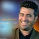 Download آهنگ های آیت احمد نژاد For PC Windows and Mac