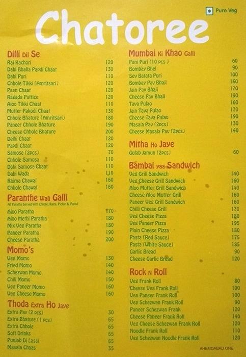 Chatoree menu 5