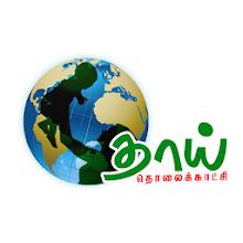 Thaai TV Download on Windows