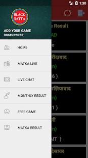 Download BLACK SATTA For PC Windows and Mac apk screenshot 8