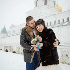 Wedding photographer Konstantin Kvashnin (FoviGraff). Photo of 22.02.2018
