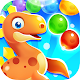 Dragon Bubble Shooter 2019 for PC-Windows 7,8,10 and Mac