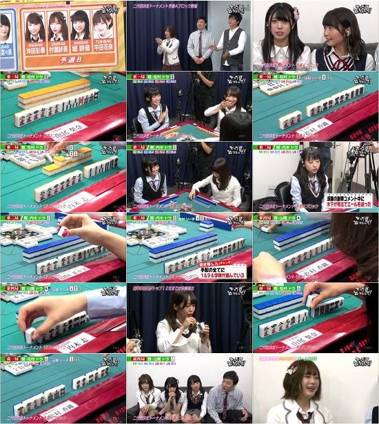 (TV-Variety)(720p) 麻雀ガチバトル トップ目とったんで!二代目決定トーナメント ep01 170930