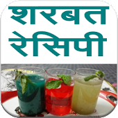 Sharbat & Soft Drink Recipe
