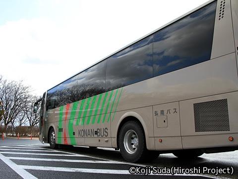 弘南バス「スカイ号」 ・991 紫波SAにて_04