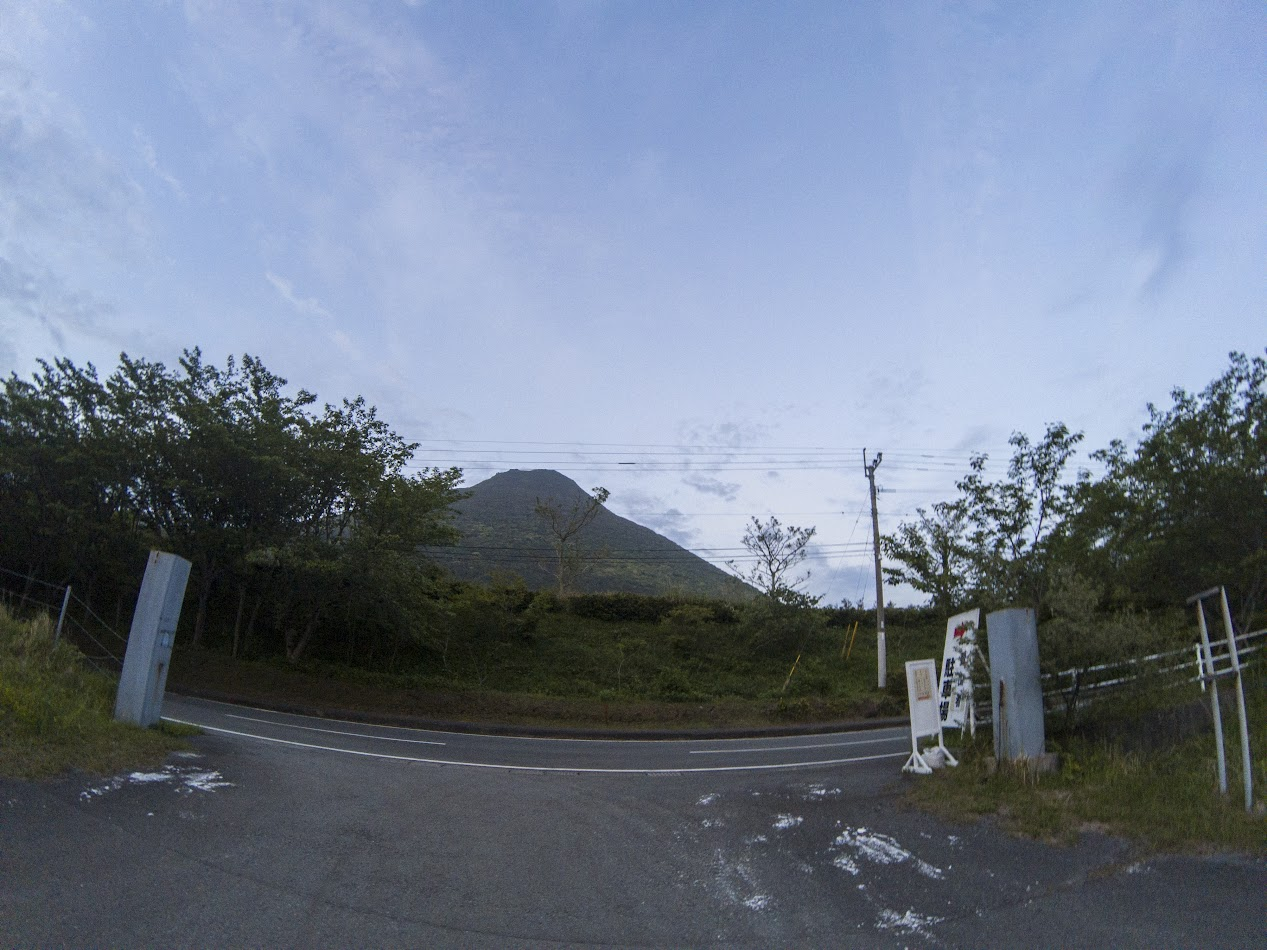 Mt. Kaimondake thumbnails No.2