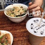 榕樹下米苔目