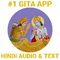 Bhagavad Gita Audio (Hindi)