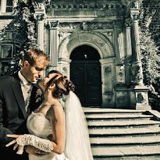 Hochzeitsfotograf Christian Minor (fotominor). Foto vom 24.05.2014