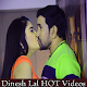 Dinesh Lal Yadav Ka Bhojpuri Gana New Songs VIDEOs (app)