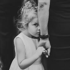 Wedding photographer Dariusz Wawszczyk (DariuszWawszczy). Photo of 03.07.2016