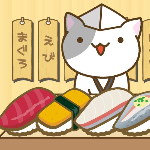 cat's sushi shop