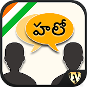 Speak Telugu
