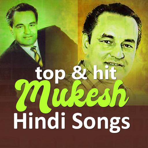 Mukesh Hit Songs - Apps on Google Play