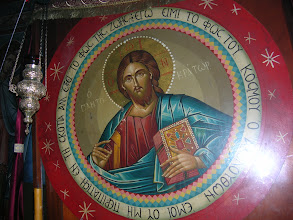 Photo: the miraculous Pantocrator that crushed the bulldozer razing the Church