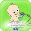 Baby Showers eBook icon