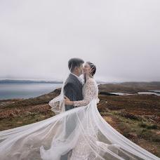 Wedding photographer Diana Vartanova (stillmiracle). Photo of 07.05.2019