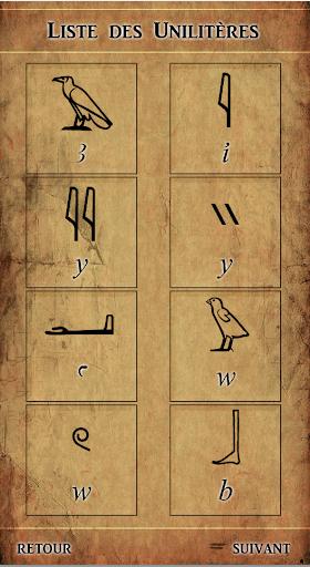 Hieroglyphic FlashCards