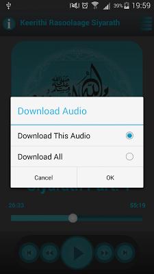 Siyarath - screenshot