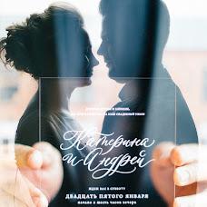Wedding photographer Anastasiya Rodionova (Melamory). Photo of 17.03.2018