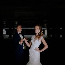 Wedding photographer Alesya Reutova (Lesia). Photo of 12.11.2015