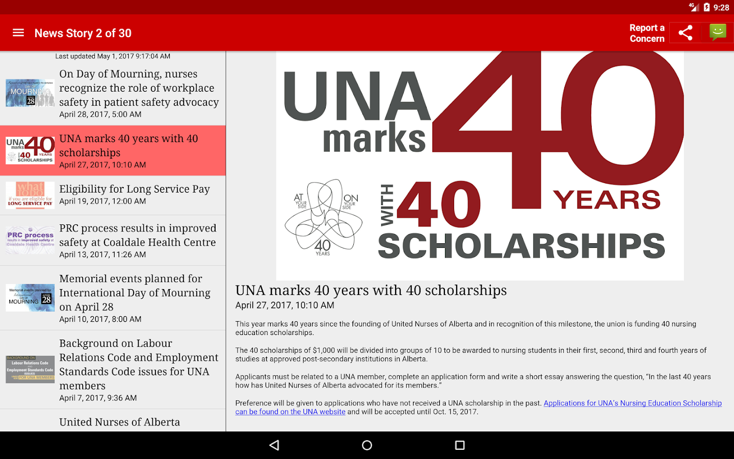 UNA- screenshot