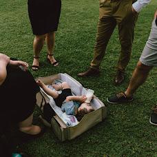 Wedding photographer Trung Dinh (ruxatphotography). Photo of 22.07.2019