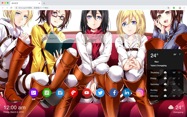 Attack on Titan New Tab