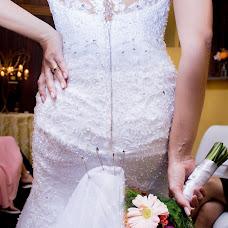 Wedding photographer Tânia Plácido (TrinoStudio). Photo of 21.10.2017