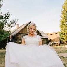 Wedding photographer Katerina Alekhina (katemova). Photo of 09.09.2018