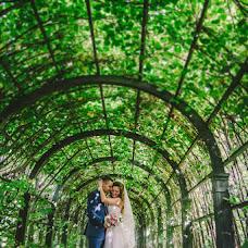 Wedding photographer Alena Gorbacheva (LaDyBiRd). Photo of 22.08.2015