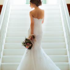 Wedding photographer Diana Ibragimova (dianacafard). Photo of 23.11.2015