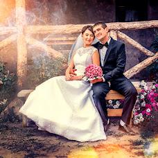 Wedding photographer Nina Trushkova (Ninatrushkova). Photo of 28.07.2015