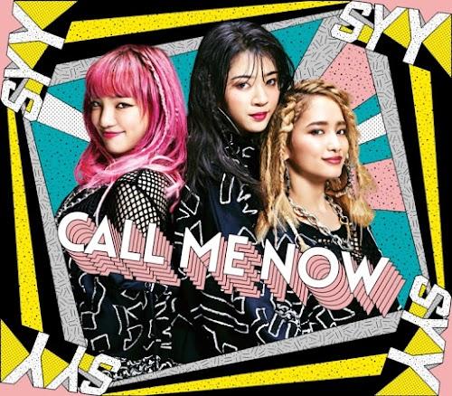 """Capa de """"CALL ME NOW"""" - One Coin CD Edition."""