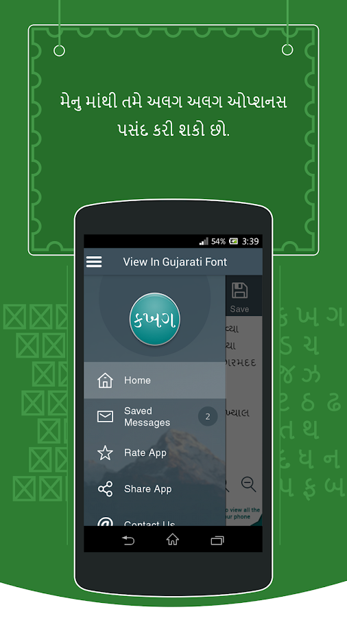 Gujarati Ttf Fonts Free Download For Android - pariseng's diary