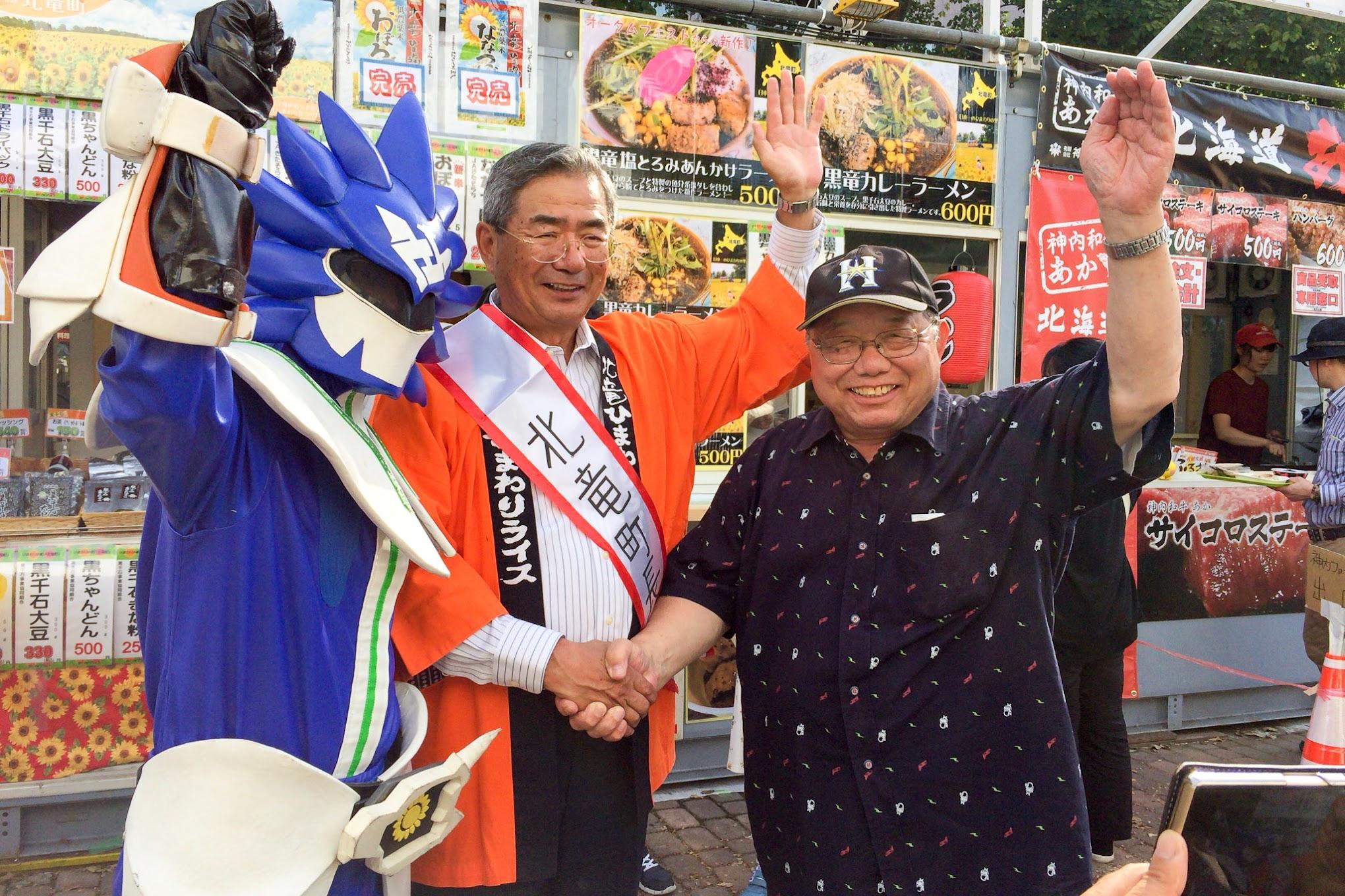 北海道日本ハムファイターズ初代宣伝部長土田さん(北竜町出身)が駆けつけてくださいました