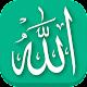 AsmaSlides: AsmaulHusna Audio (app)